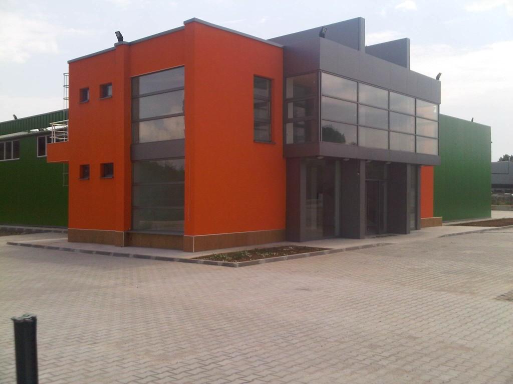Складова база Марива - гр. София-1