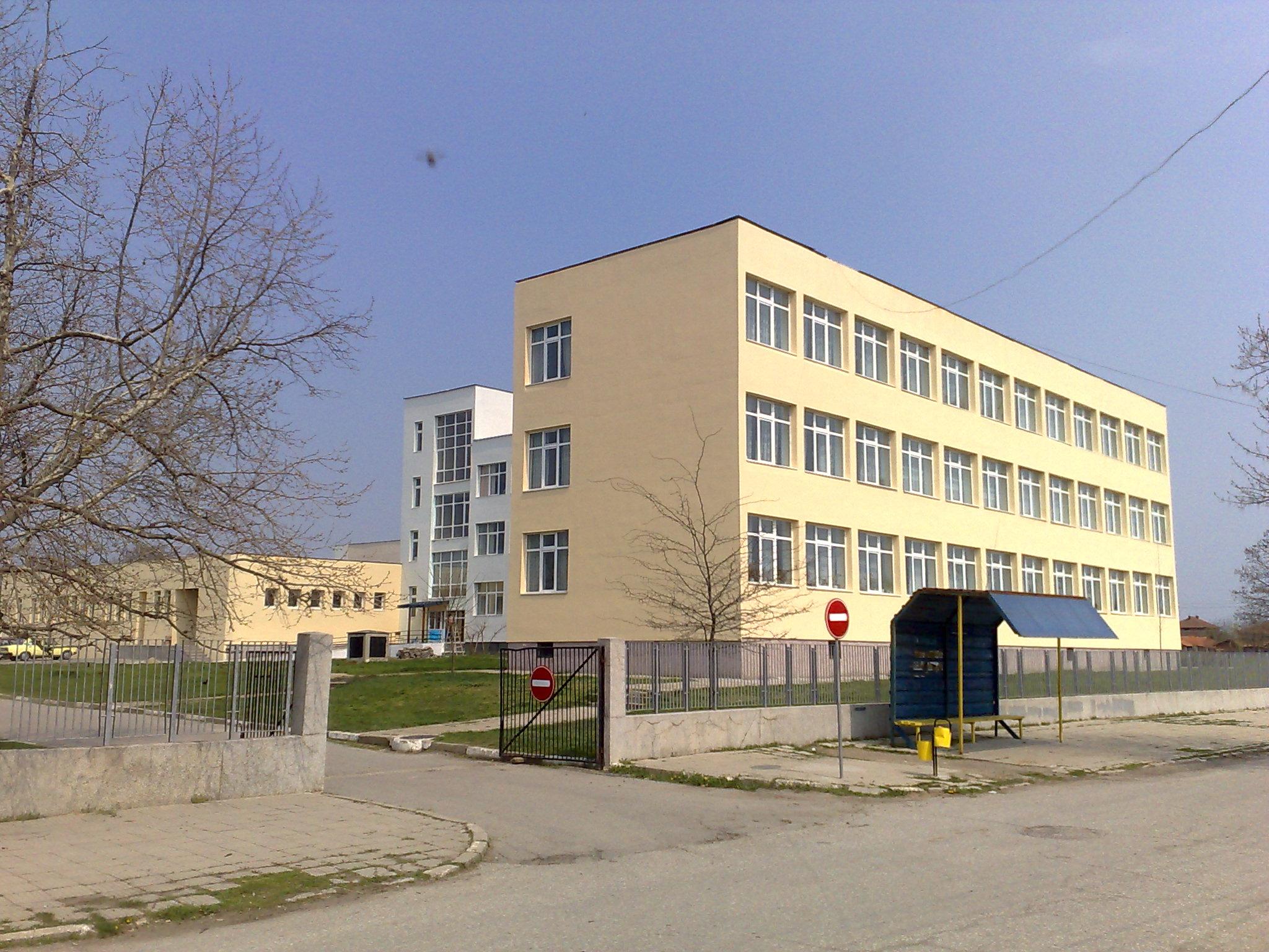 Училище Яворов - Стралджа