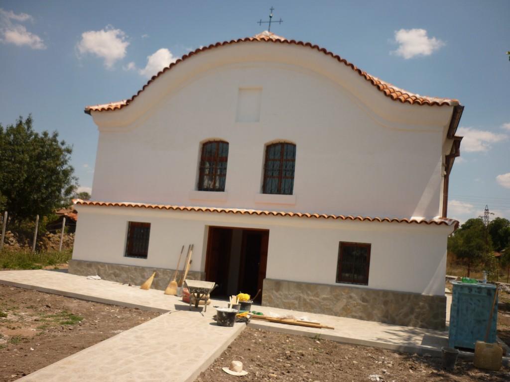 Църква с. Малко Шарково след реконструкцията