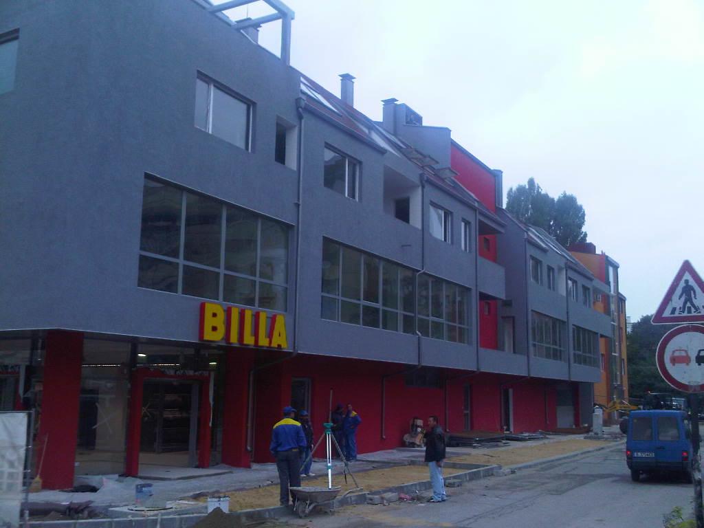 BILLA Варна