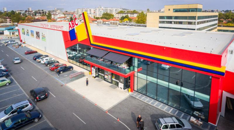Хипермаркет ABC