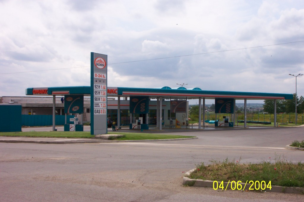 Бензиностанция-Омакс-гр.Ямбол1