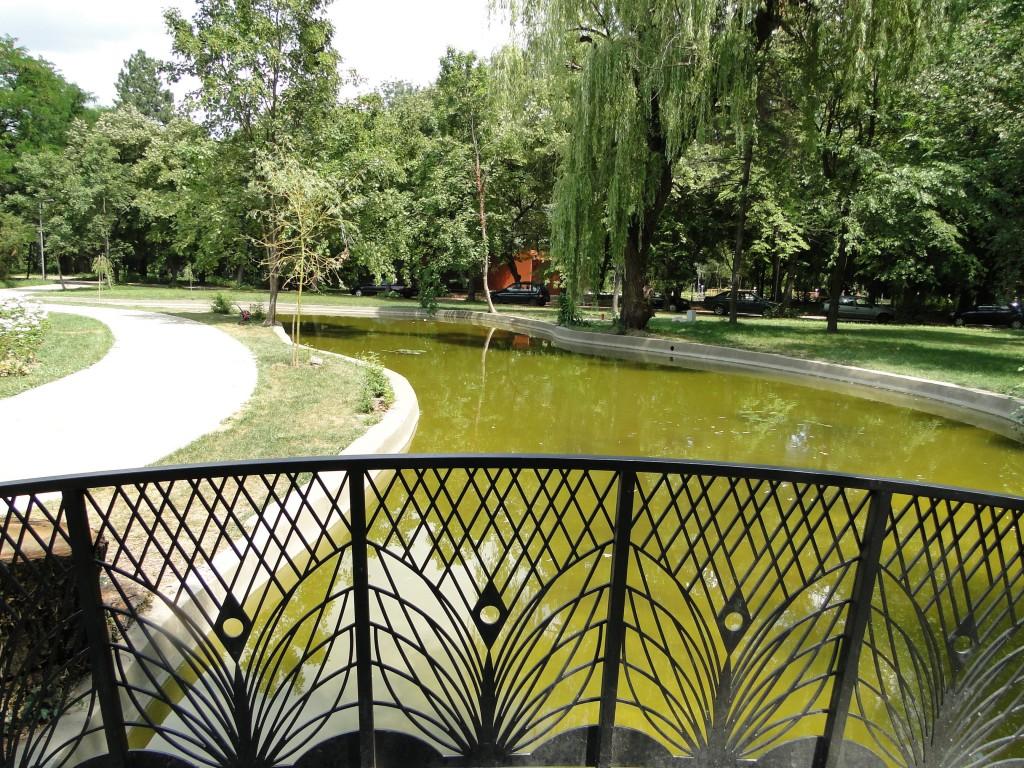 Градски парк-гр.Ямбол