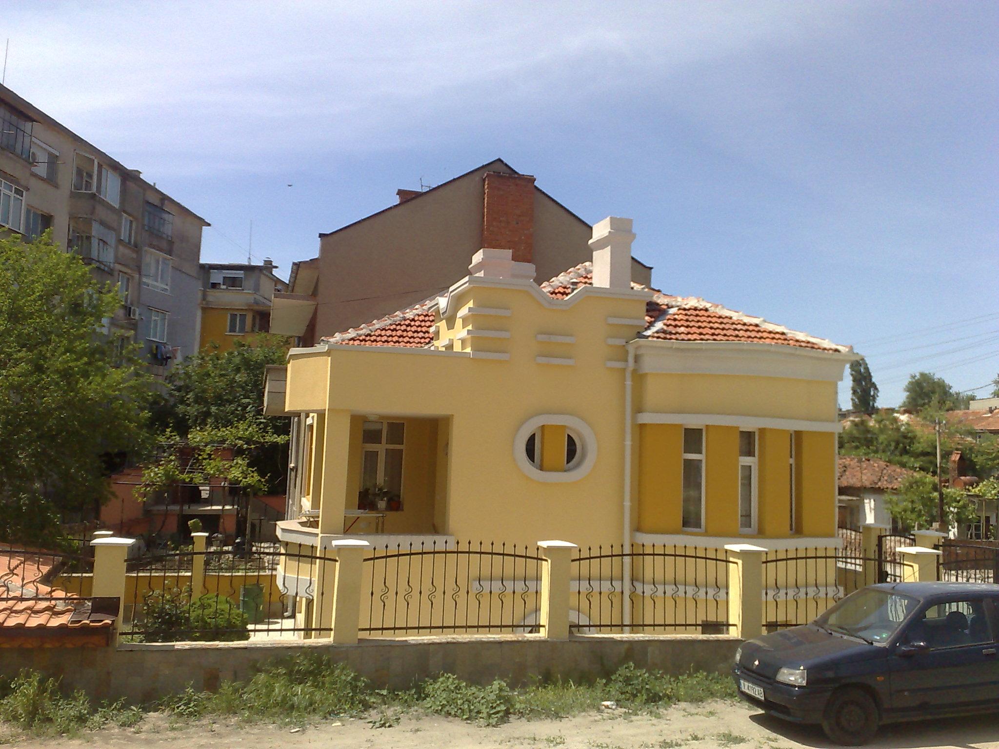 Еднофамилна къща Ямбол
