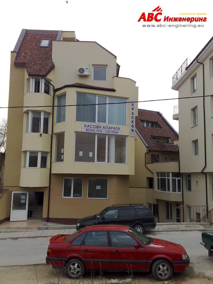 Жилищна-сграда-ул.Хан-Тервел