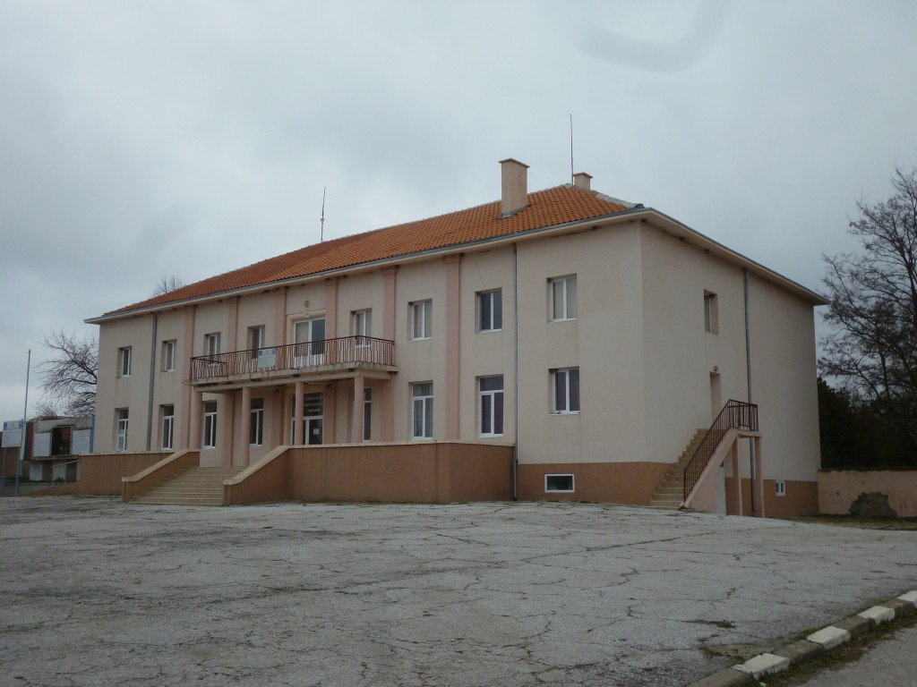 Читалище-село-Генерал-Инзово