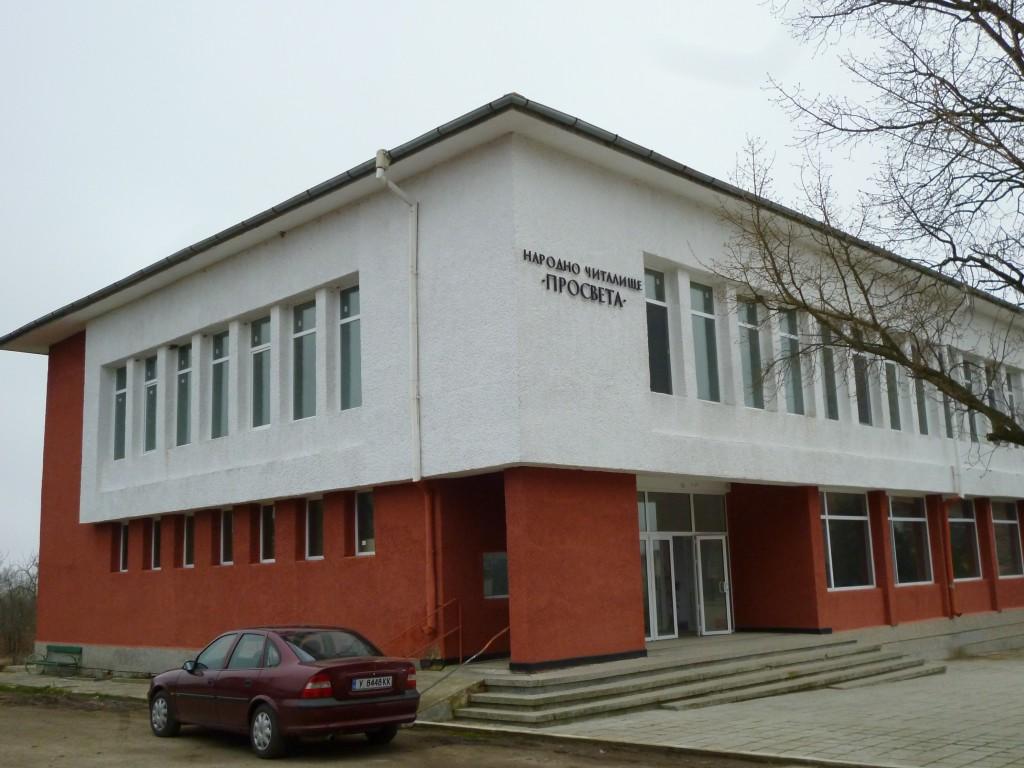Читалище-село-Иречеково