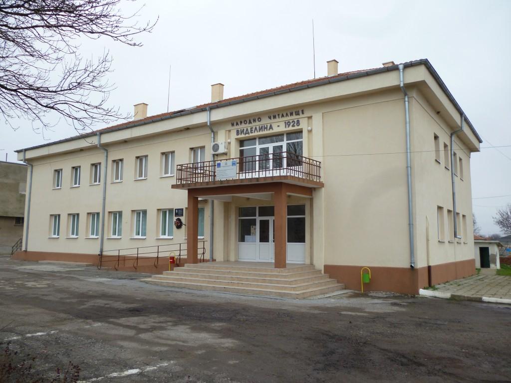 Читалище с. Кукорево
